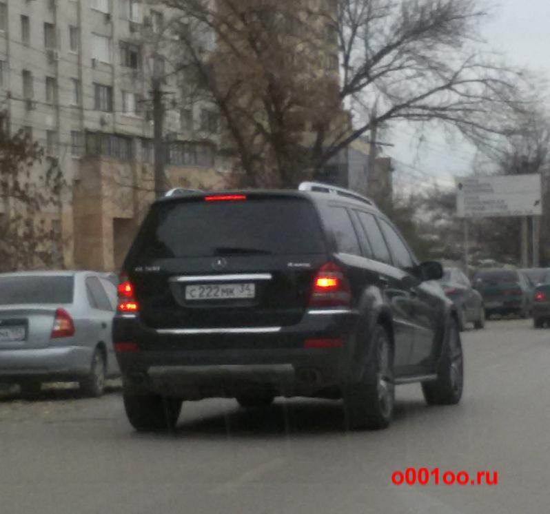 С222мк34