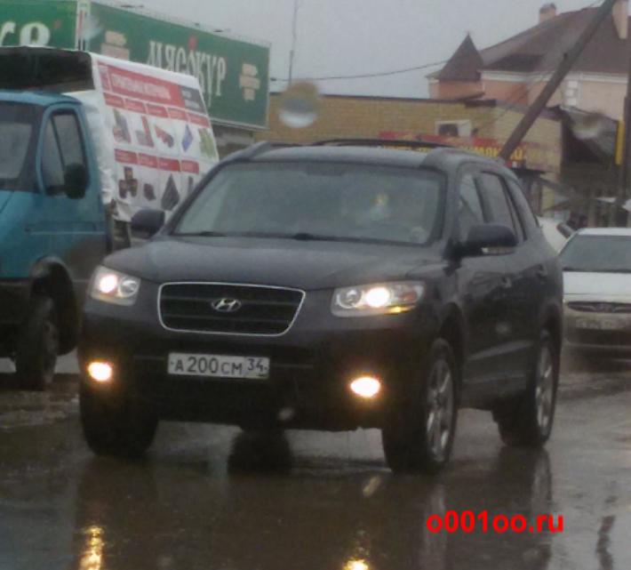 А200см34