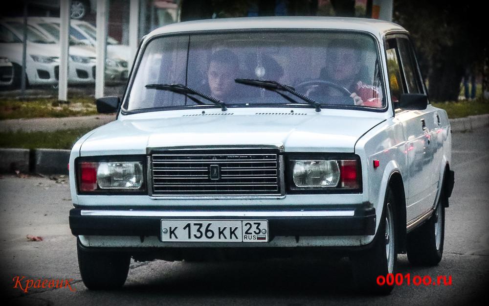 к136кк23
