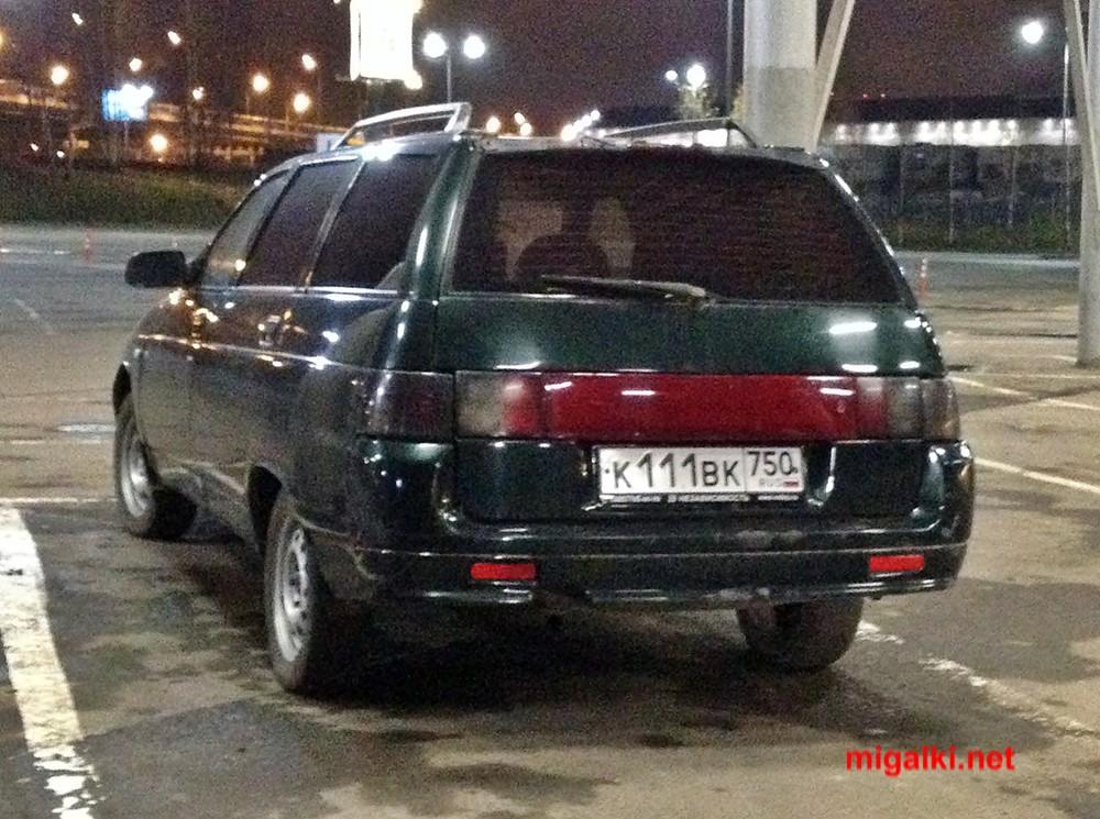к111вк750