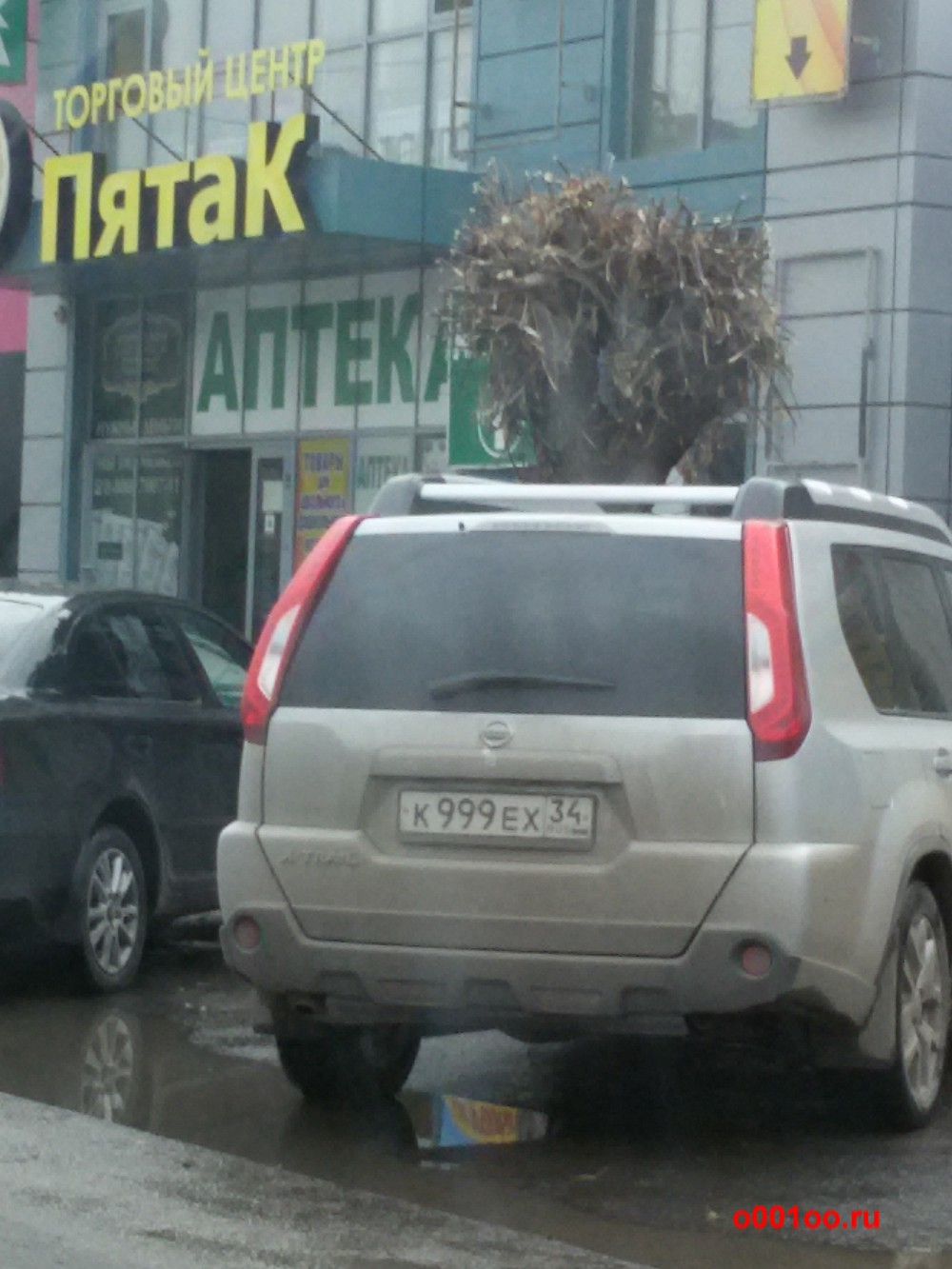 К999ех34