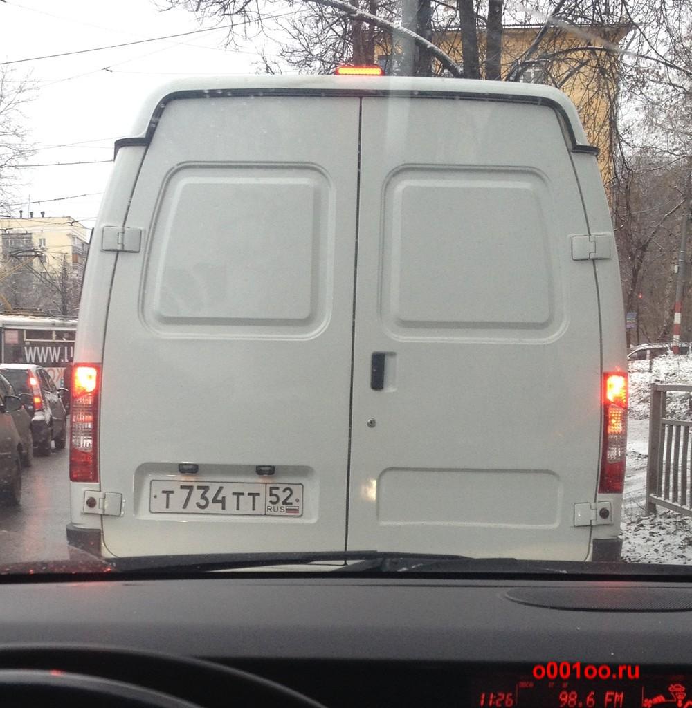т734тт52