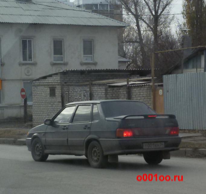 Т001кн34