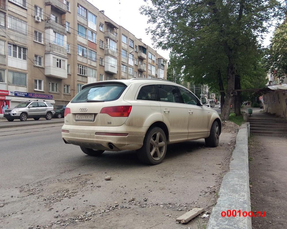 к207кк26