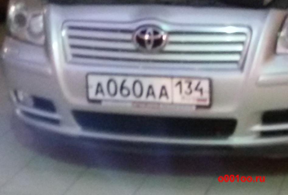 А060аа134