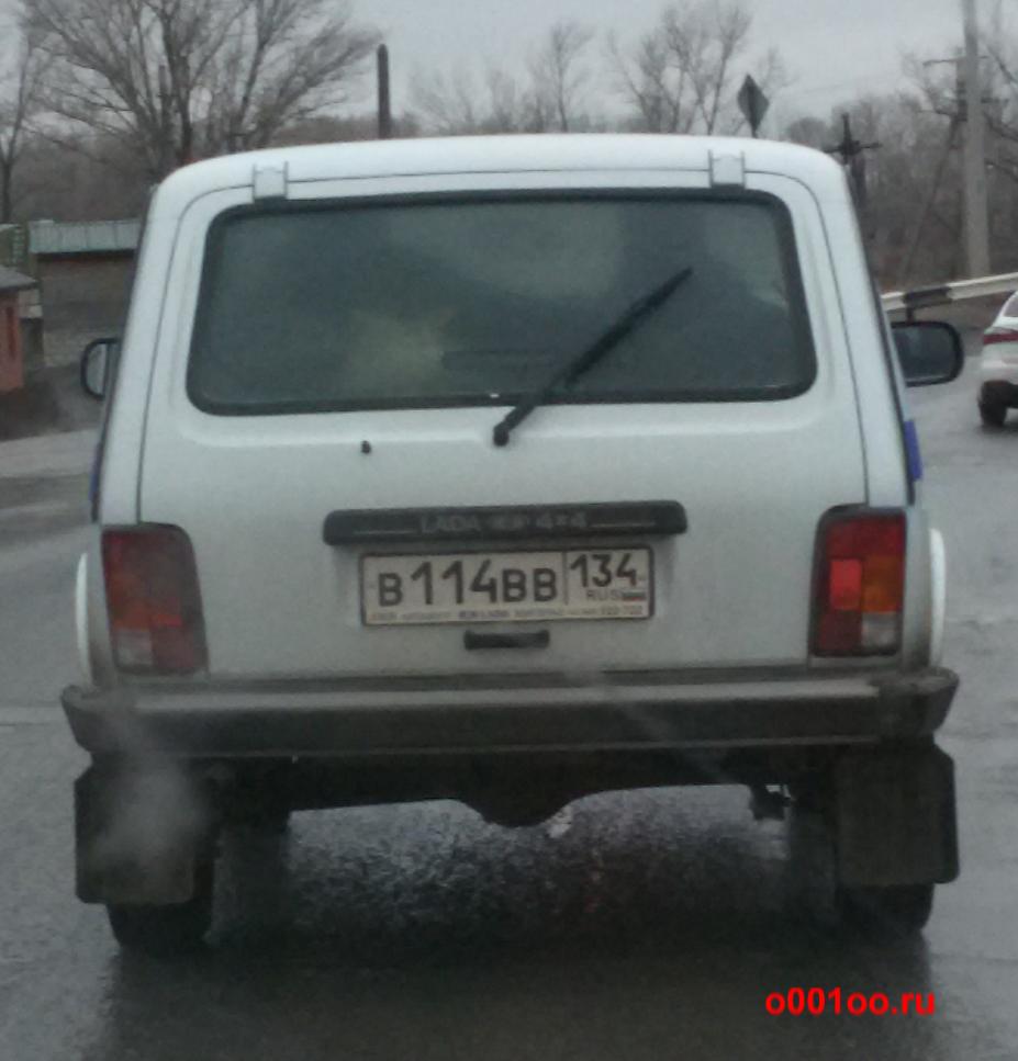 В114вв134