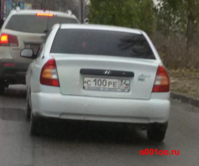 С100ре34