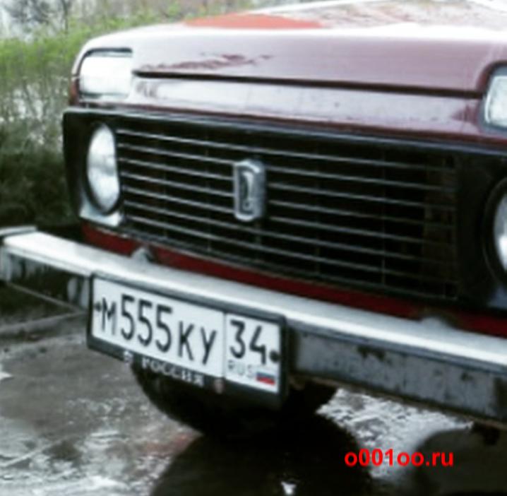 М555ку34