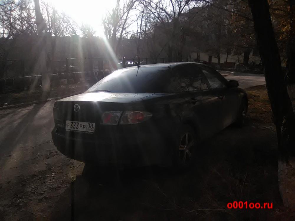 р333рр08