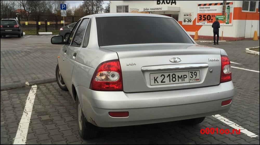 к218мр39