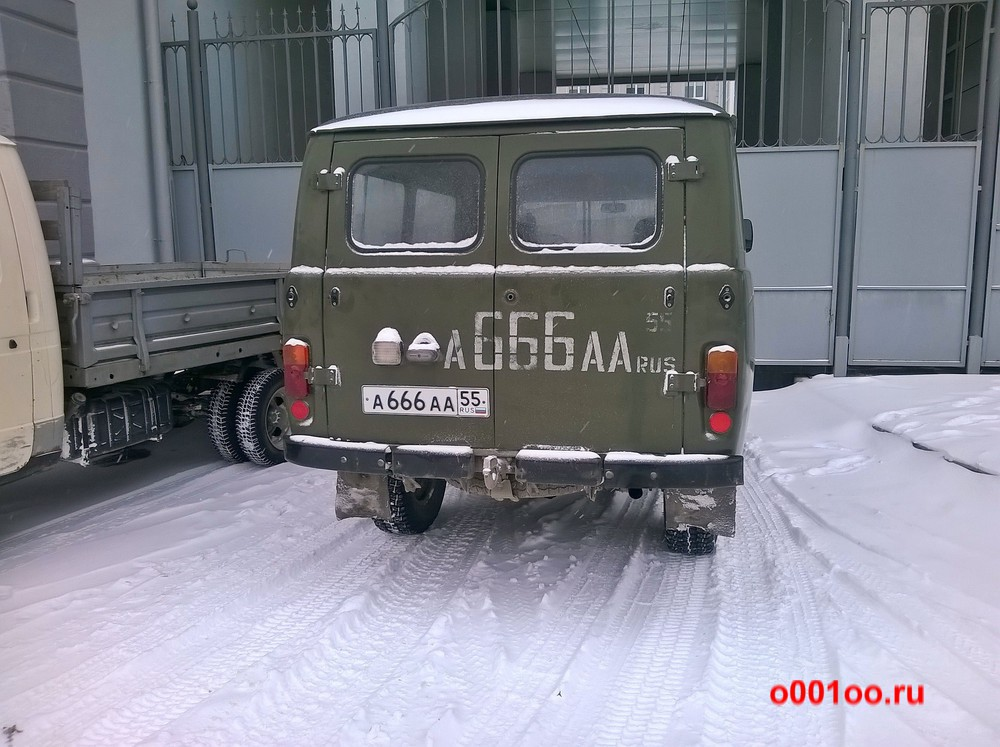 а666аа55