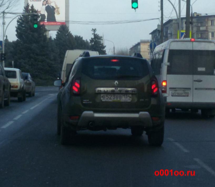В523вв134