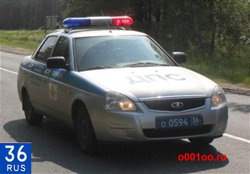 О059436
