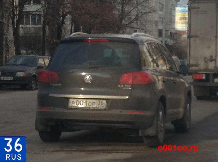 р001ор36
