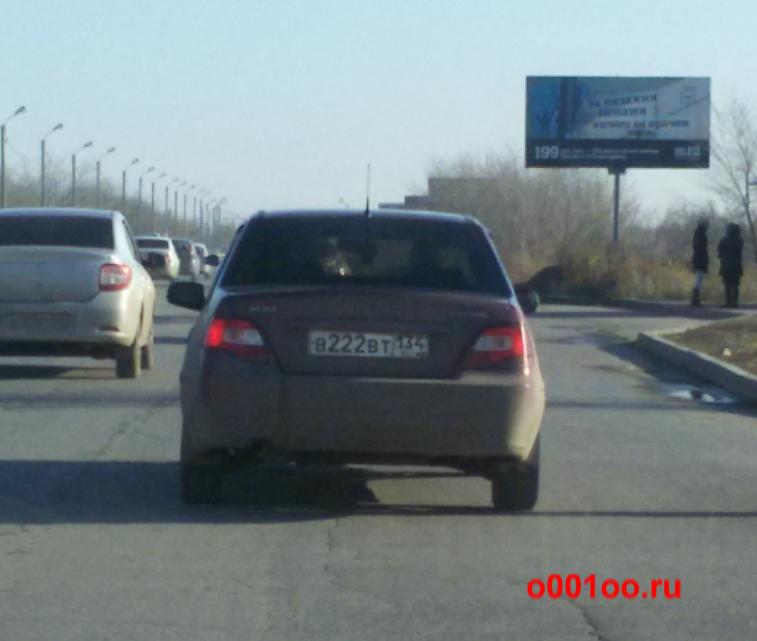 В222вт134
