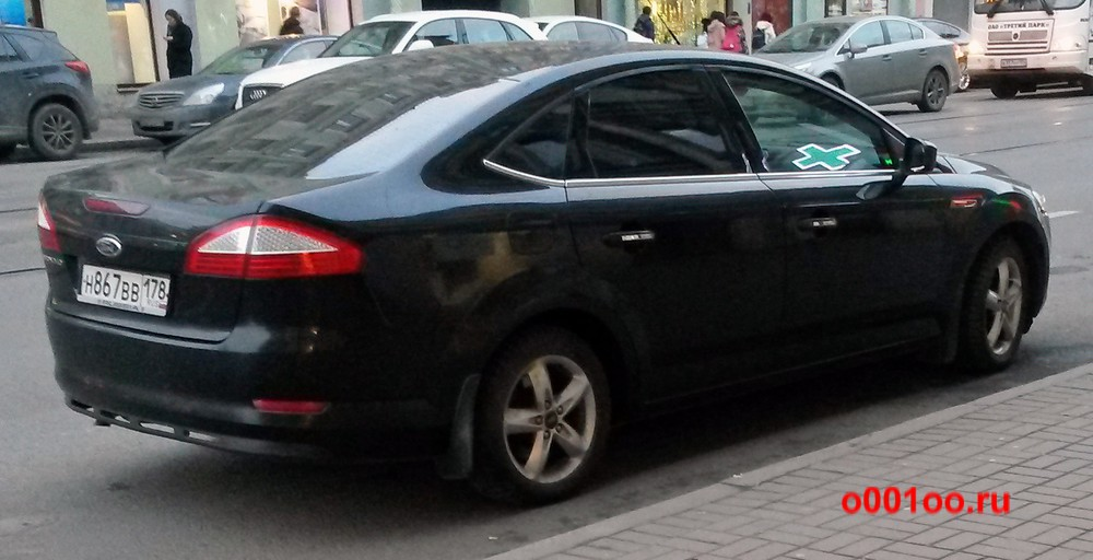 н867вв178