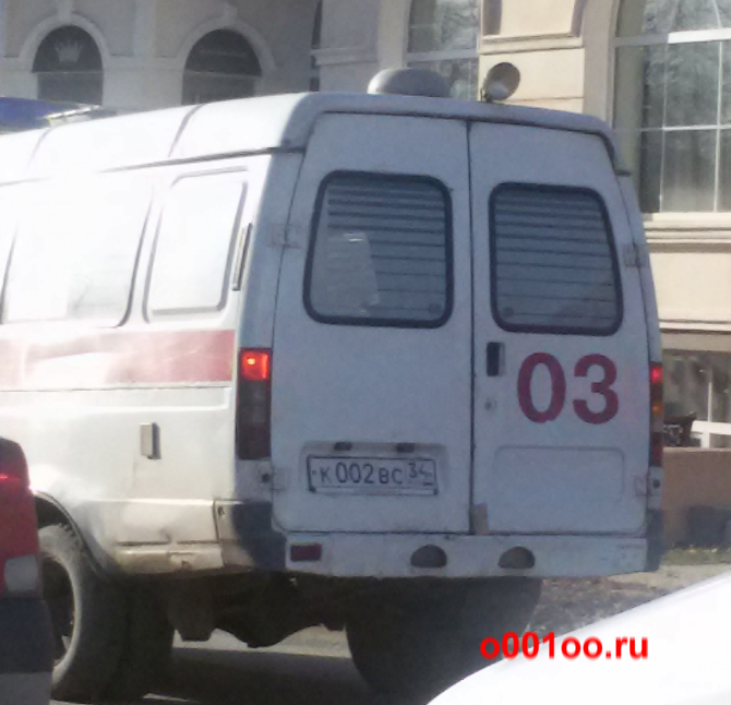 К002вс34
