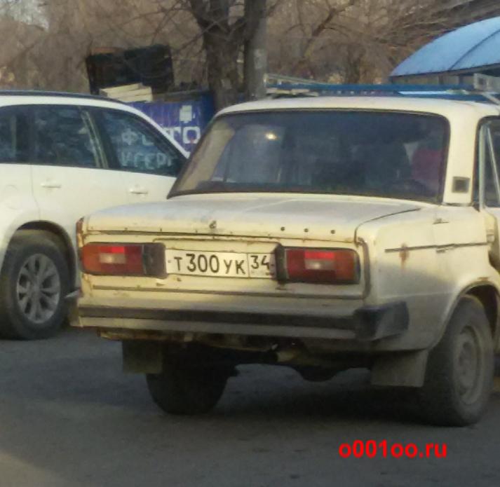 Т300ук34