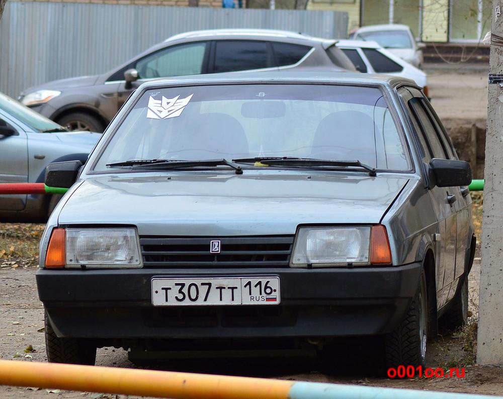 т307тт116