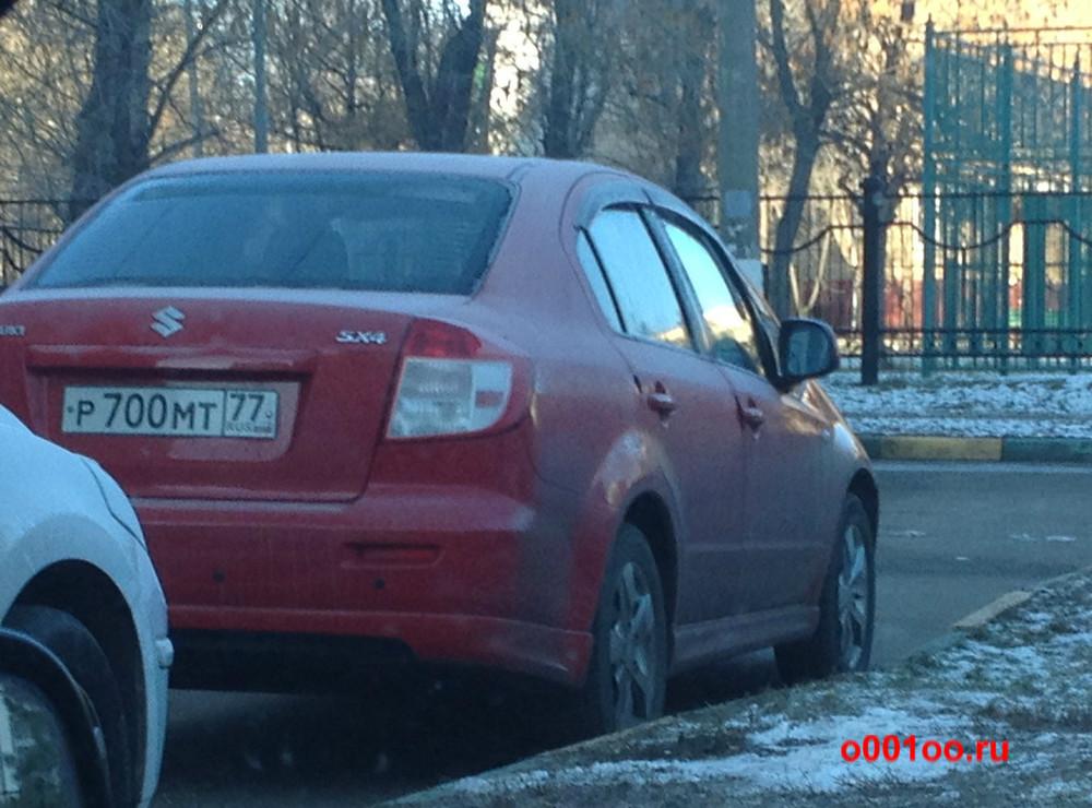 р700мт77