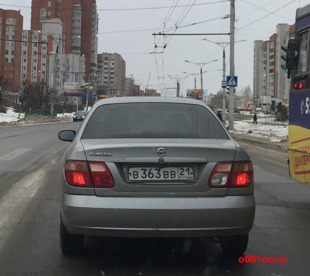 в363вв21