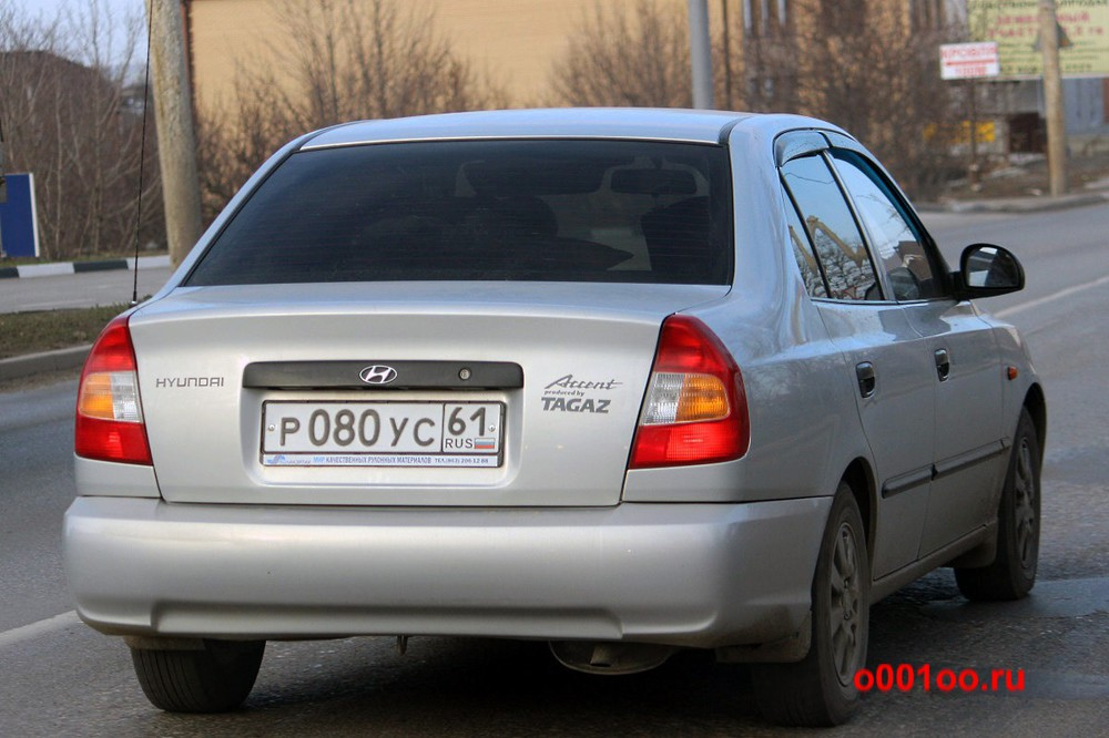 р080ус61