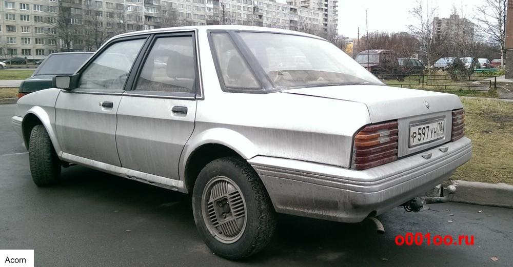 р597ун78