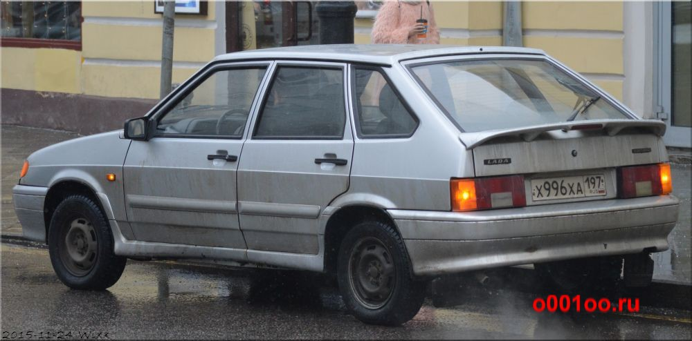 х996ха197