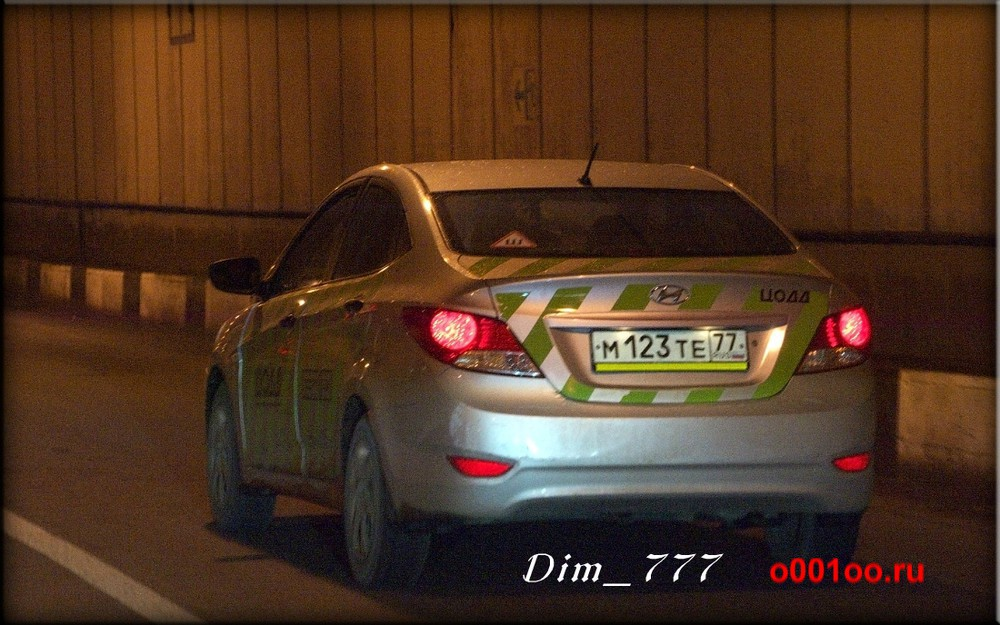 м123те77