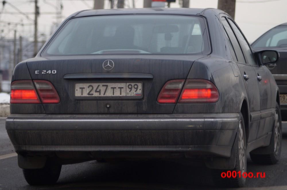 т247тт99