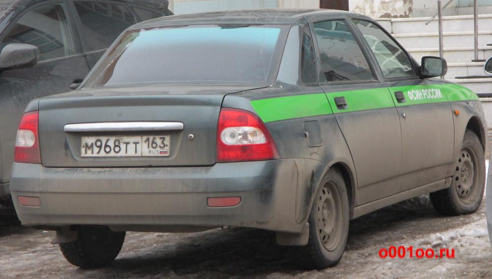 м968тт163
