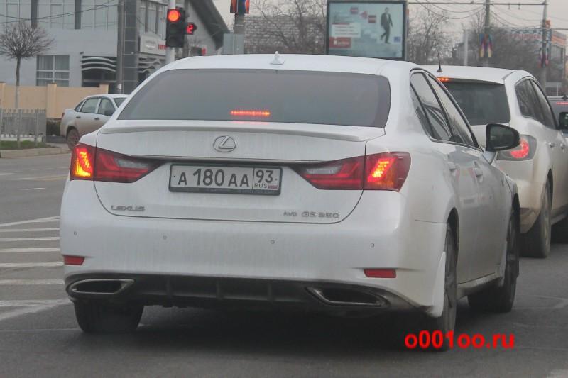 а180аа93