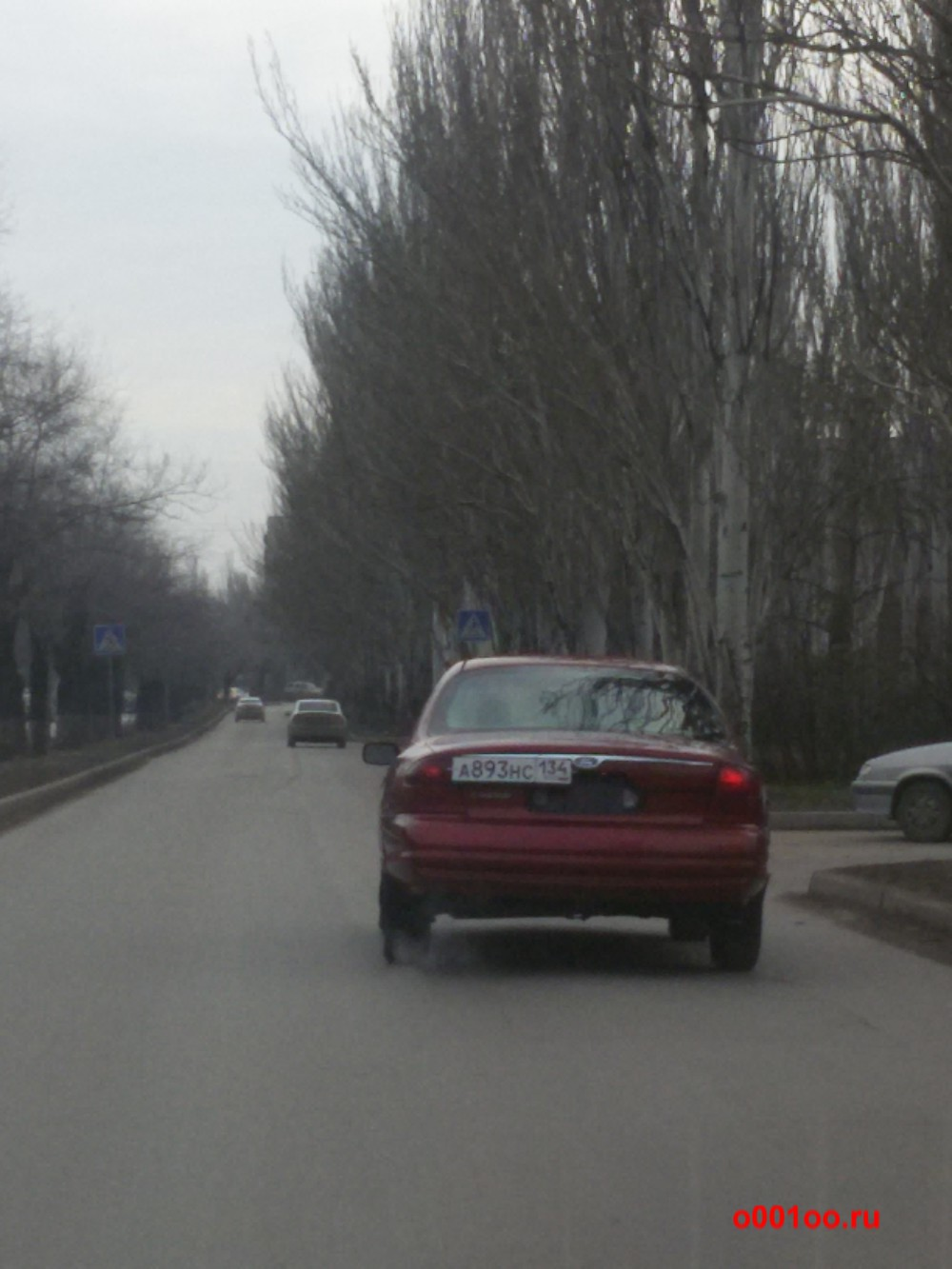 А893нс134