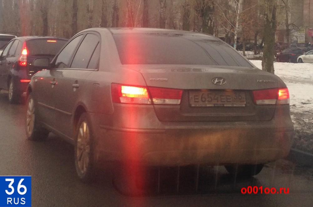 Е654ее36