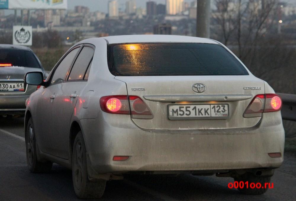 м551кк123
