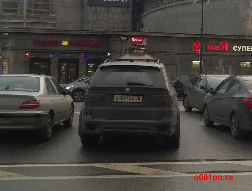 а501аа78