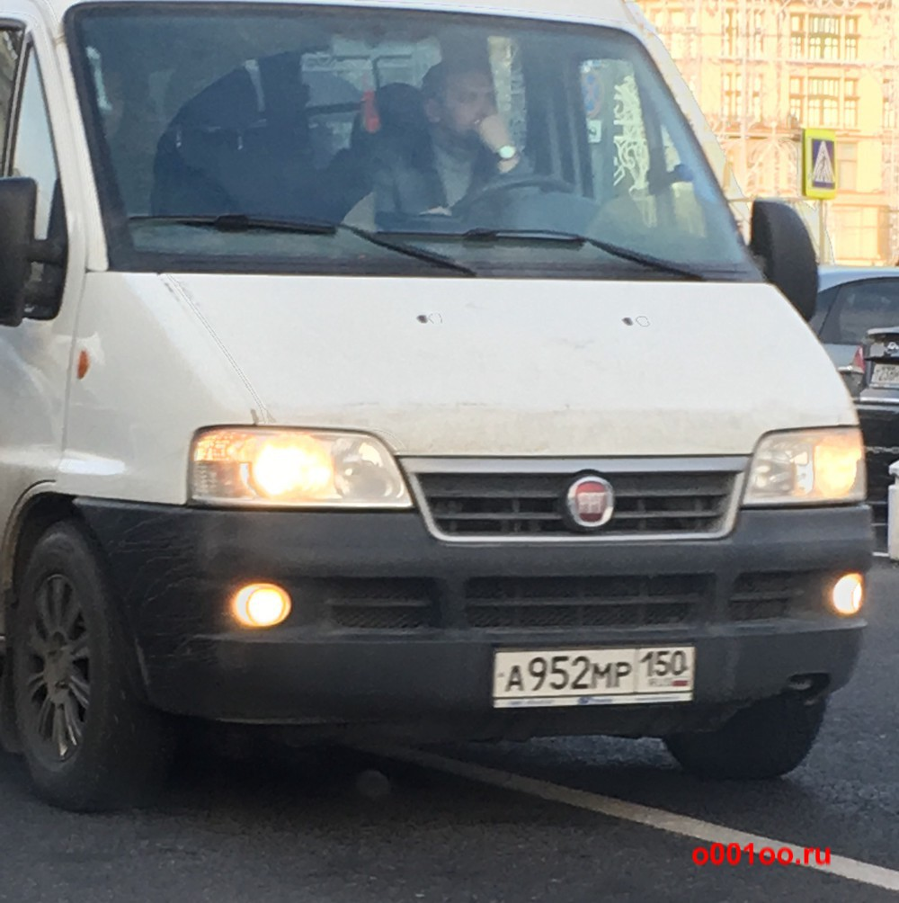 А952МР150