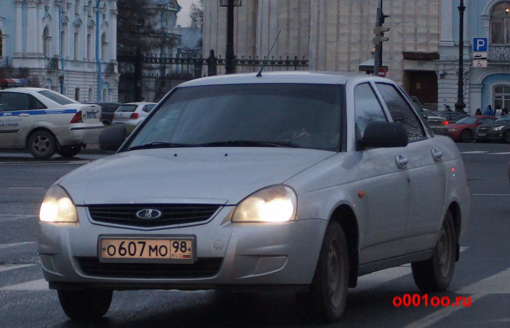 о607мо98