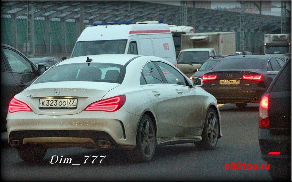 к323оо77 м649мм99