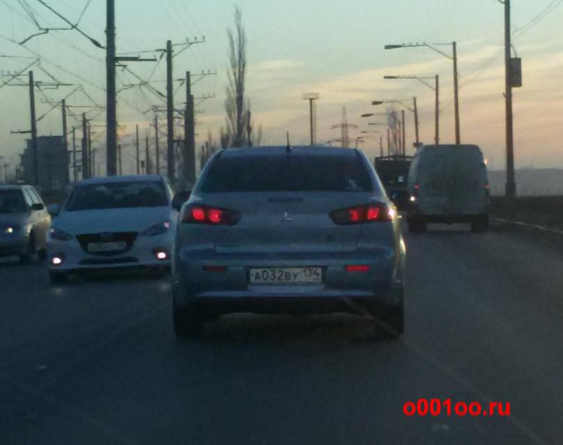 А032ву134