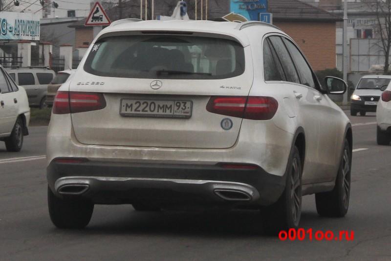 м220мм93