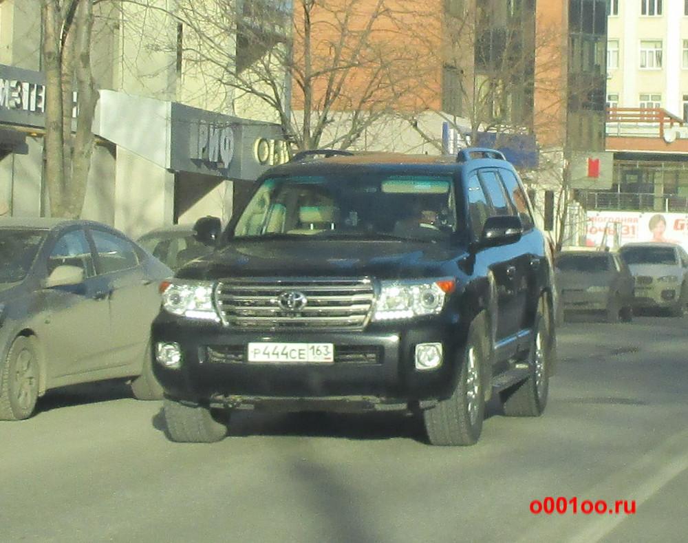 р444се163