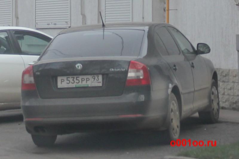 р535рр93