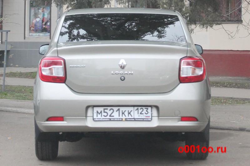 м521кк123