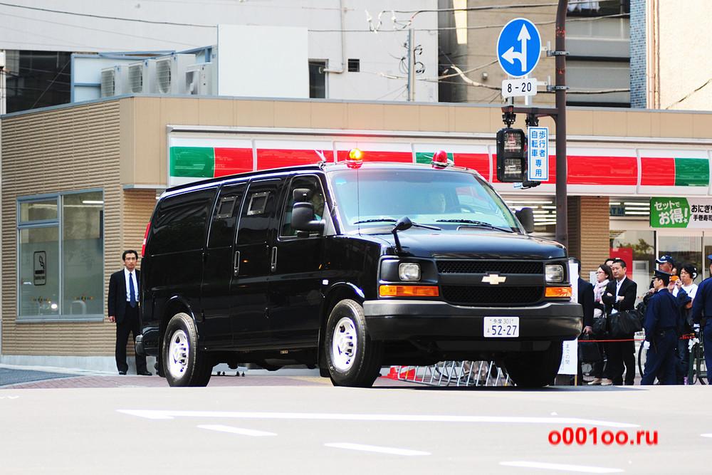 jp_52-27