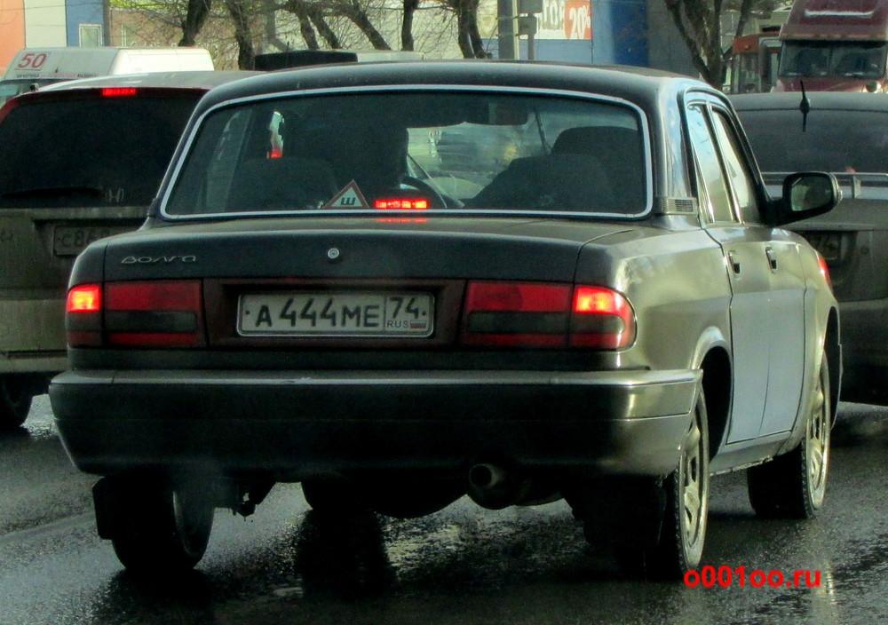 а444ме74