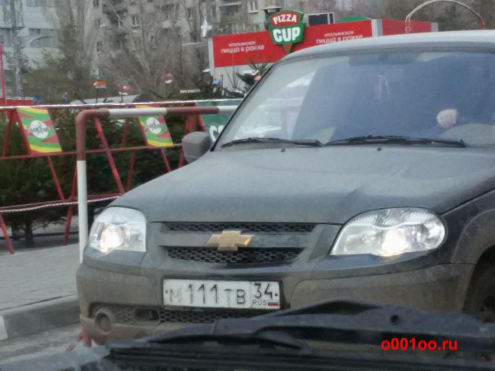 М111тв34