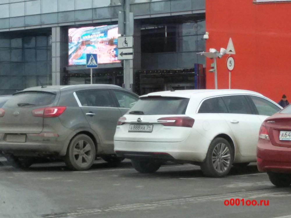 А888на34