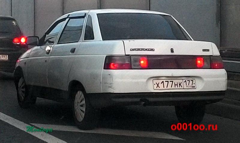 х177нк177