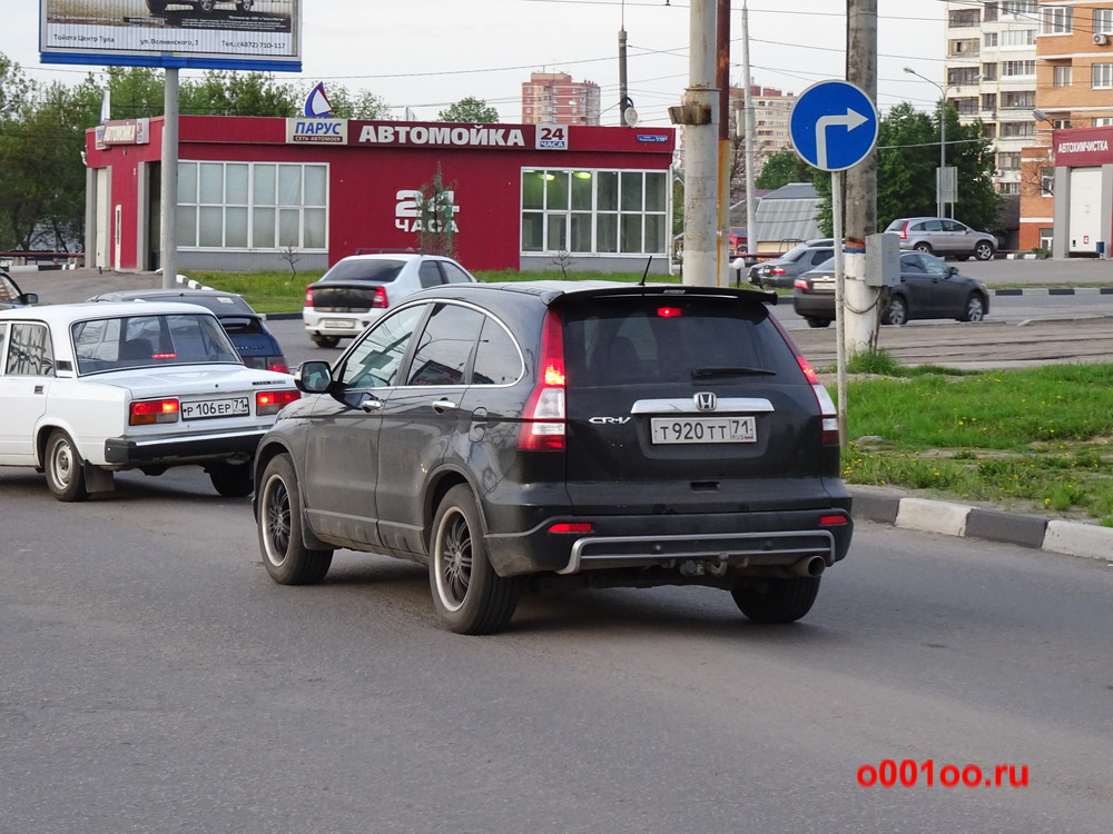 т920тт71